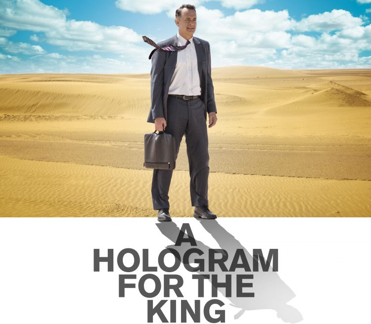 a hologram for the king